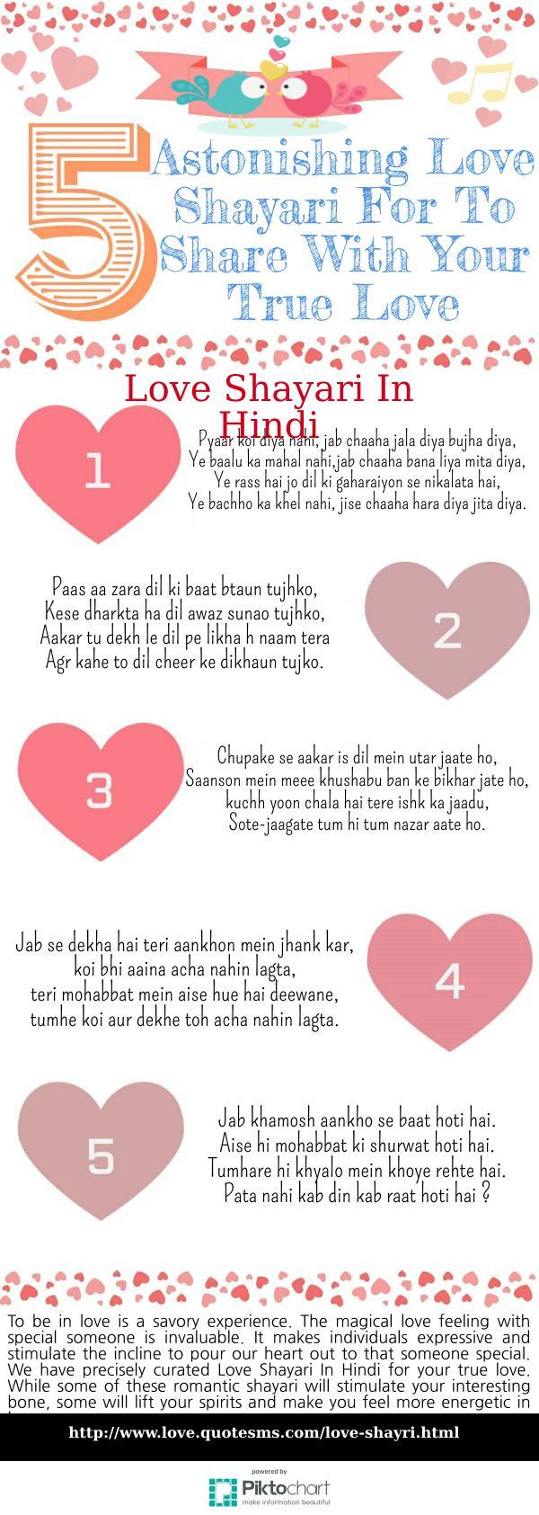 5 astonishing love shayari for to share with your true love